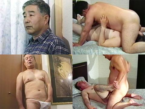 熊おやじ伝説VOL.11